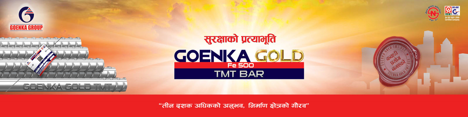 Goenka Gold TMT Bar