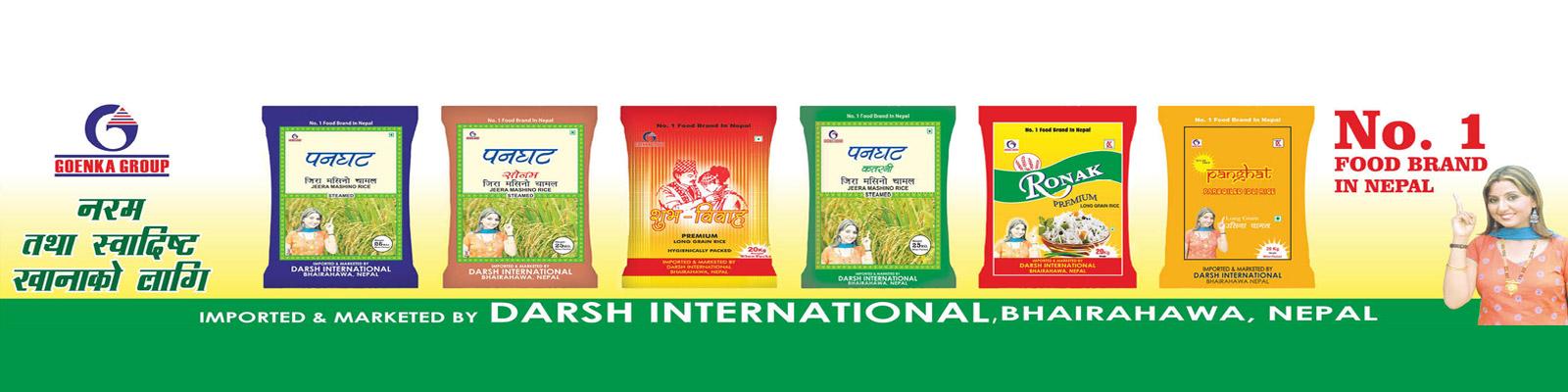 Panghat Rice
